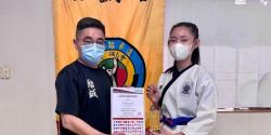 第二屆跆拳道品勢國際在線錦標賽