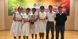 東華三院何超蕸聯校公民教育獎