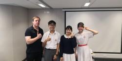 第二十一屆校際英文辯論比賽 (中文學校中六級組)