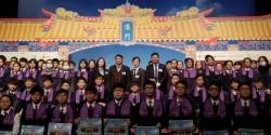 廟宇文化節之「成年禮」