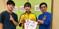 2020年第一屆廣東跆拳道線上品勢公開賽