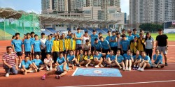 2019-20年度東華三院中學聯校運動會 TWGHs Joint Secondary Schools Athletic Meet