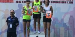 香港業餘田徑總會主辦之香港城市田徑錦標賽2018