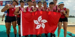 2019亞洲青少年賽艇錦標賽