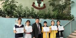 漢語口語測試提升級六級證書