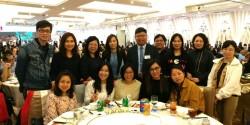 沙田區家長教師會聯會周年大會