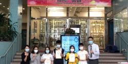 第七屆千言萬語小小說校際電子書小說創作比賽