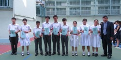 香港數學奧林匹克協會舉辦之港澳盃比賽