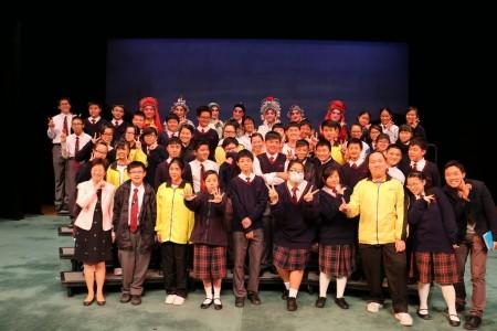 09-12-2013 粵劇學生場