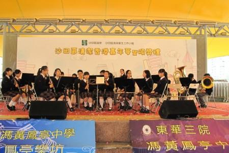 中樂團管樂團表演