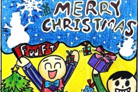 2013 聖誕卡設計比賽(聖誕卡設計比賽得獎作品)