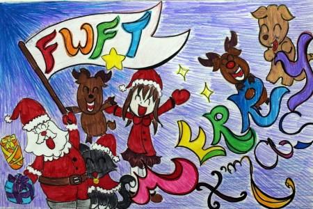 2013 聖誕卡設計比賽(優異作品)