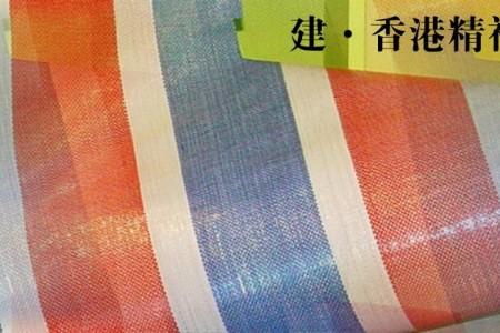 建.香港精神/紅白藍
