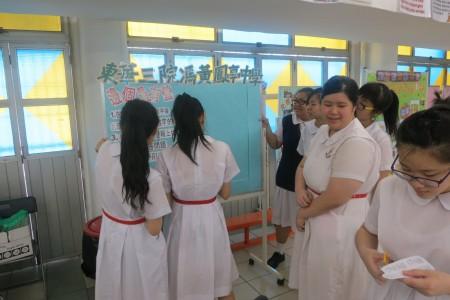 到訪天主教聖華學校:推廣健康飲食及認識營養標籤