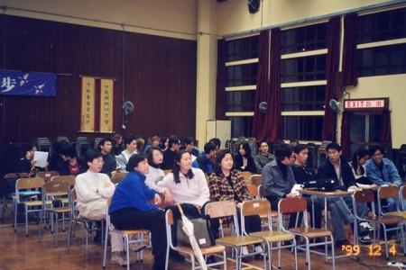 第一屆校友會第二次會員大會