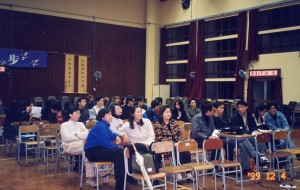 1st_co_2nd_meeting_02