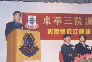 1st_ceremony_02