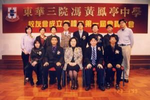 1st_ceremony_16