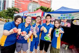 中電新力量青年領袖發展計劃優異獎