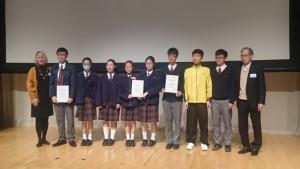 聯合國教科文組織「可持續發展教育學程」比賽獲三等獎