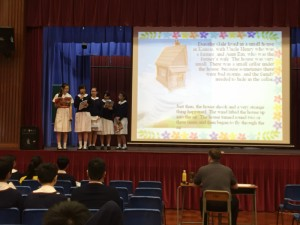 S2 Storytelling Competition