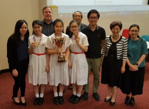 Debate champion of 18th HKPTU Debating Competition