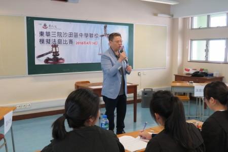 20180414 東華三院沙田區中學模擬法庭