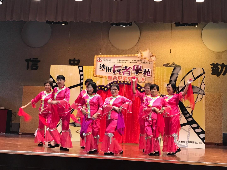 長者學苑-聯合畢業禮2018